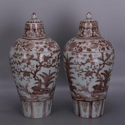 三顧茅廬 】元代釉里紅手繪松竹梅紋梅瓶一對 出土文物古瓷器古玩古董收藏品