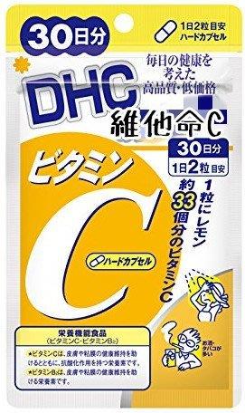 天空島日本代購 DHC維他命C 60天份(DHC任選5包免運)(現貨)