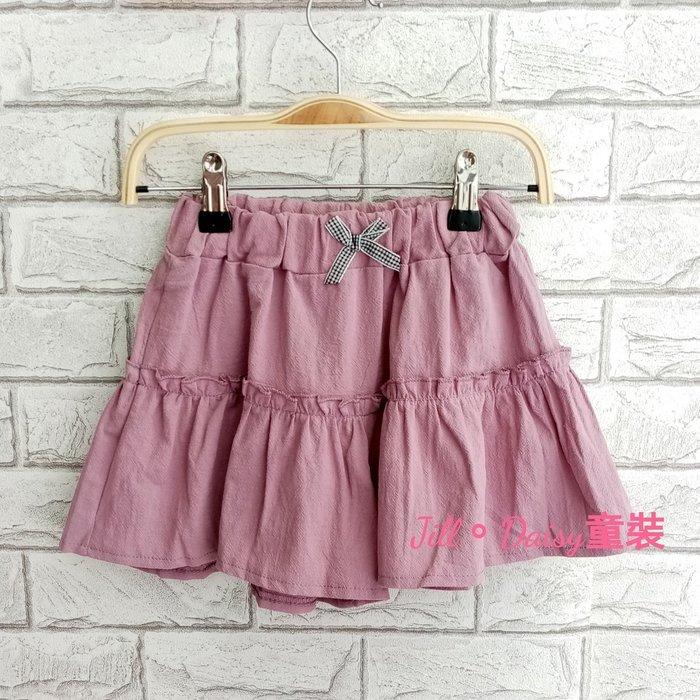 Jill。Daisy童裝 中大童紫粉色層次褲裙 (TW016)