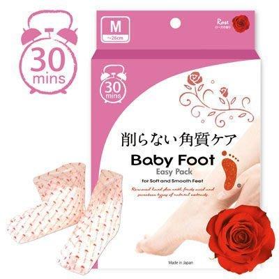 ❤雜貨小鋪❤ 日本 Baby Foot 寶貝腳 新一代 3D立體足膜 (櫻花限量版)