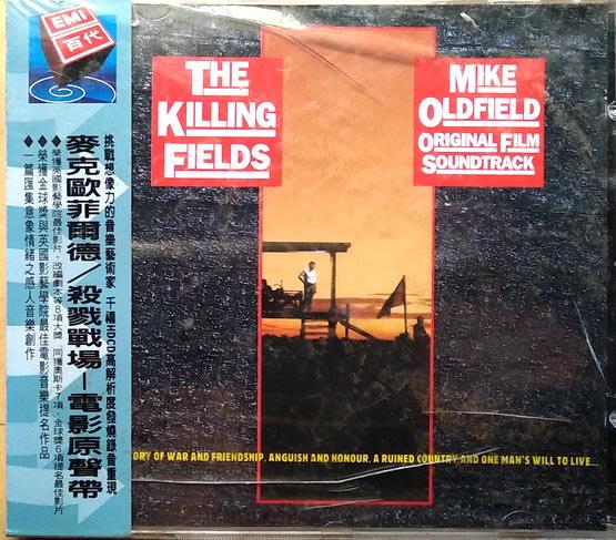 《絕版專賣》殺戮戰場 / The Killing Fields 電影原聲帶 (全新)