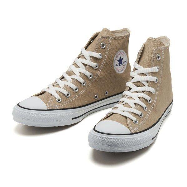 日本直購 正品 CONVERSE 超夯 奶茶色 高筒 帆布鞋 休閒 ALL STAR