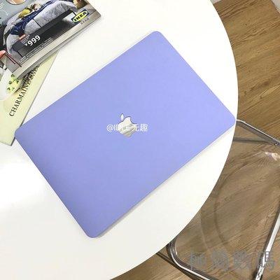 奧利給IDLE無趣丨Macbook筆電保護奶油殼pro寧靜藍磨砂殼2020AIR13m1新款保護殼
