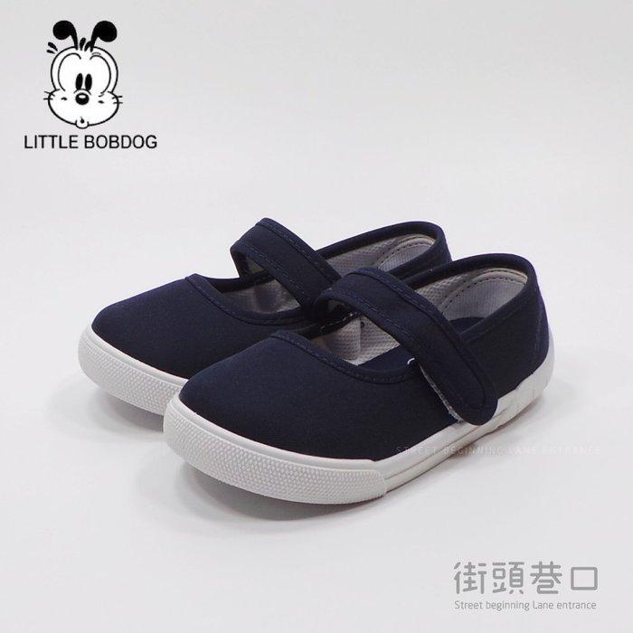 幼稚園室內鞋 BOBDOG 童鞋  室外鞋 休閒帆布鞋 CD6005BE 藍色 街頭巷口【街頭巷口 Street】