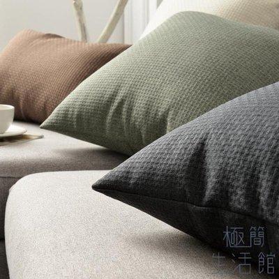 抱枕客廳沙發靠墊床頭靠枕椅子靠背辦公室沙發腰枕 〖新生活〗