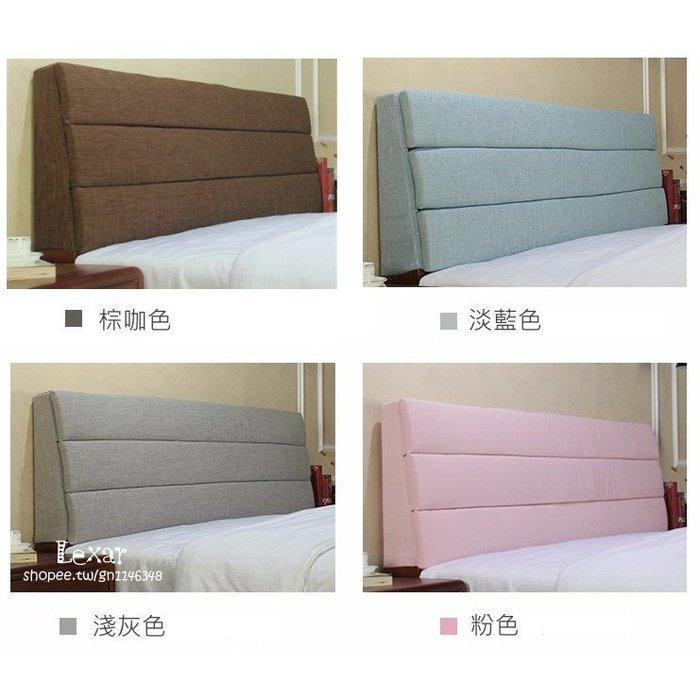 可拆洗床頭軟包靠背床頭靠墊靠包床頭罩套實木床靠墊背