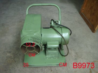 【全冠】二手1HP可推式抽風機 鼓風機 送風機 110V/220V(B9973)