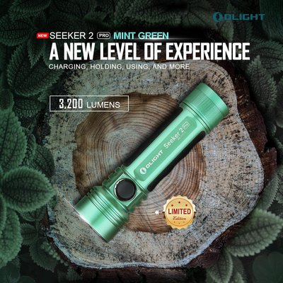 【錸特光電】OLIGHT SEEKER 2 PRO 薄荷綠 3200流明 磁吸 側按手電筒 CREE XPL 21700