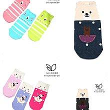 【3雙】S-SOCKs-Huti-988系列可愛短襪-短襪/棉襪/女襪/學生襪/可愛襪/聖誕襪/童襪/襪子/少女襪