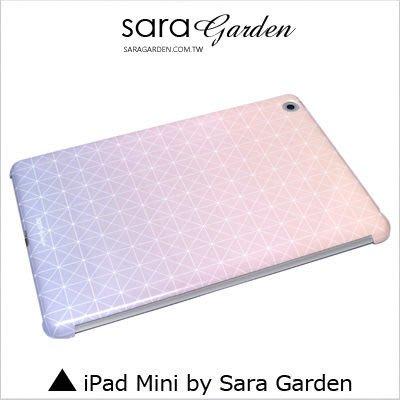 iPad Mini 1 2 3 4 客製化 保護殼 藍粉漸層【G0101704】