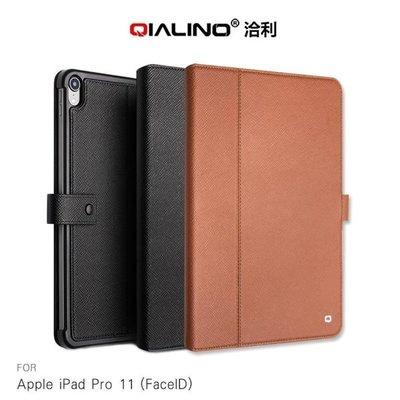 【愛瘋潮】QIALINO Apple iPad Pro 11 (FaceID) 真皮商務皮套 平板 支架可立 智能休眠