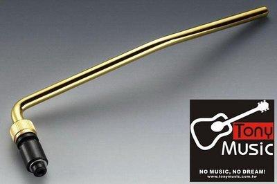 ☆ Tony Music 唐尼樂器︵☆ Schaller 德製(金色)大搖座專用搖桿(同 Floyd Rose 規格)