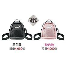 【ORNA爾瑞菈】 限量 7-11 PUMA 粉色後背包 小包包