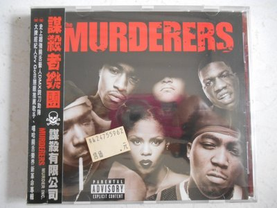 The Murderers - Irv Gotti Presents...Murderers