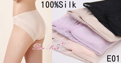 RosePink-E01款✿100%純蠶絲內褲 6件$1080免運✿頂級舒適寬版性感蕾絲花邊中腰三角內褲 輕薄透氣款