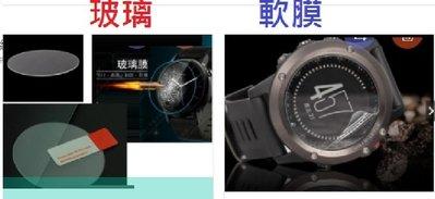 卡西歐 CASIO PROTREK 太陽能電波多功能 PRO TREK 戶外感應登山錶 PRG-600Y鏡面 用 保護貼 新北市