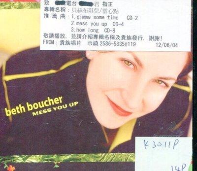 *真音樂* BETH BOUCHER / MESS YOU UP 二手 K30119