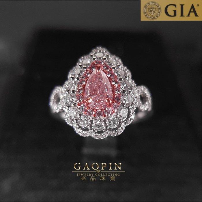 【高品珠寶】GIA52分粉鑽石戒指 #2(已售出可訂製)