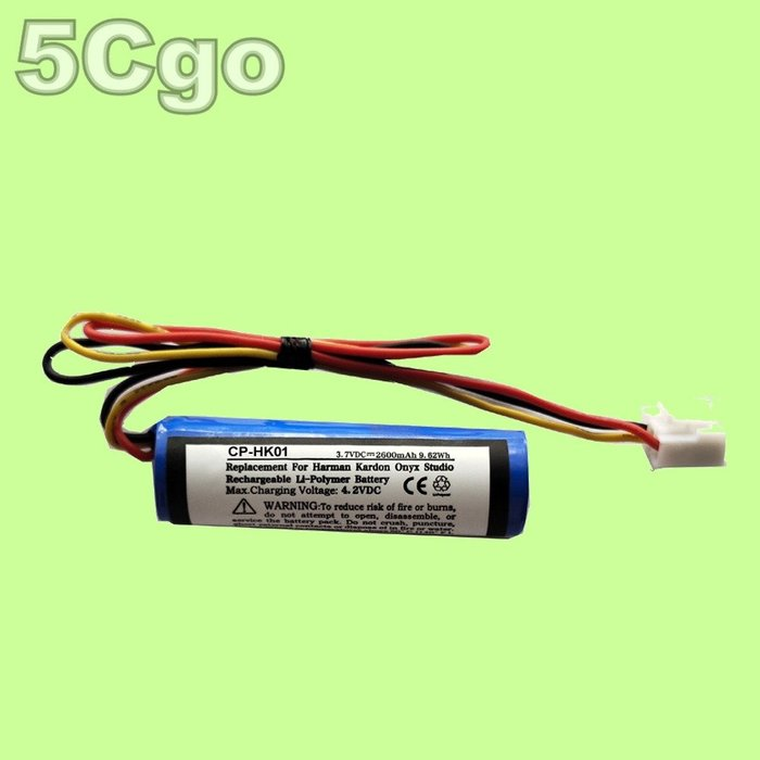 5Cgo【權宇】哈曼卡頓音響鋰電池LI11B001F harman/kardon Onyx studio 1 2 3含稅