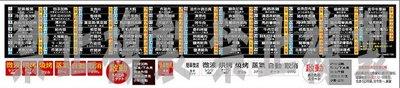 現貨 2017年新機種MRO-TS8 中日文面板(PVC貼紙)