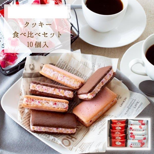 《FOS》日本製 博多 風美庵 草莓 巧克力 餅乾 禮盒 (10入) 期間限定 福岡  送禮 零食 熱銷 2020新款