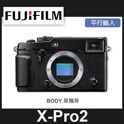 【下架中10907】廠商無報價 Fujifilm FUJI 富士 X-pro2 XPro2 平行輸入 單機身