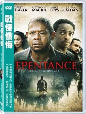 [DVD] - 戰慄懺悔 Repentance ( 得利正版 )