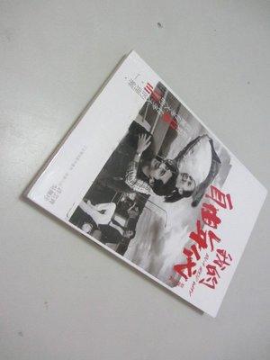 欣欣小棧   我的自由年代》ISBN:4715109123647│台灣角川.三立電視│許芸齊,吳佩珍(D1-6櫃)