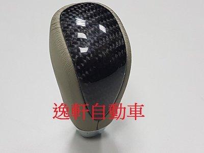 (逸軒自動車)TOYOTA 2006~2009 PREVIA 碳纖維紋路米色真皮排檔頭 原廠樣式 自排 排檔頭