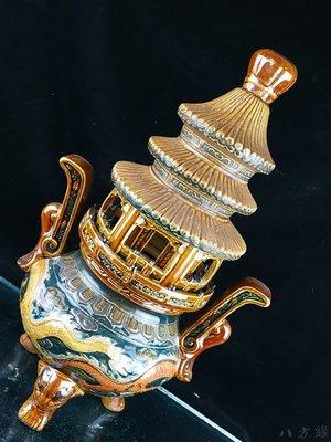 【八方緣】(古玩雜項)大清乾隆制醬釉手工雕塑熏香爐古玩古董收藏老物件包真明清老瓷器 YDGW2040