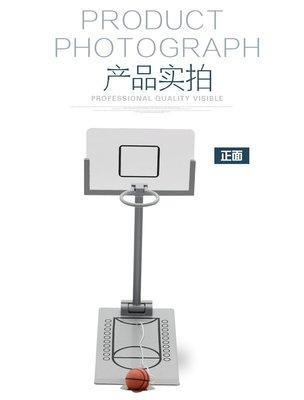 省很多~桌上藍球機.桌面投籃游戲玩具.迷你投篮機.减壓玩具.籃球游戲.多人同樂