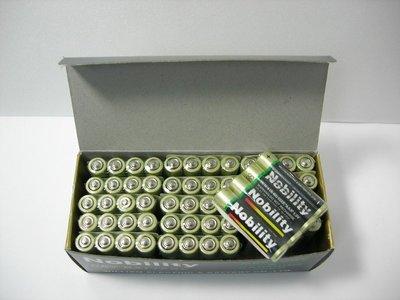 1個2元,1盒60個=120元~全新~Nobility  AAA 4號電池 乾電池 碳鋅電池
