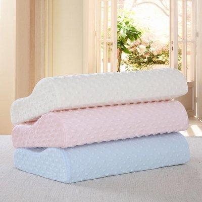 乳膠枕 枕套太空枕盒品棉椎枕枕芯pillow替代乳枕YSY