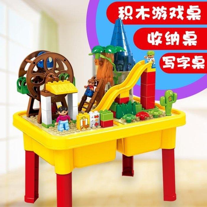 3-6歲男女孩兒童積木桌多功能益智游戲玩具臺大顆粒收納拼裝