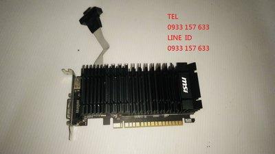 售 2手  微星 MSI  N630-2GD3/LP       短版 顯示卡   只要1200元...