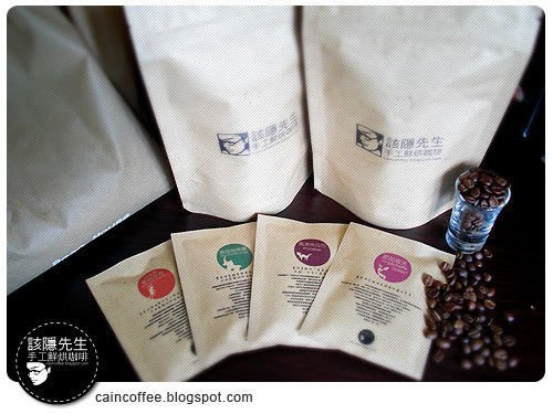 咖啡 掛耳包 10包袋裝 下單現烘 耶加雪夫 薇薇特南果 托巴胡林東曼特寧 風漬馬拉巴 義式拿鐵綜合 該隱咖啡