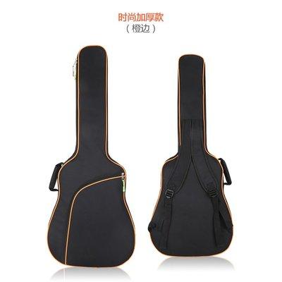加棉加厚雙肩民謠吉他包套子背包琴包40 41寸吉他通用款琴wy秋季上新