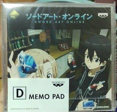 一番賞 Premium 刀劍神域 STAGE2 D賞