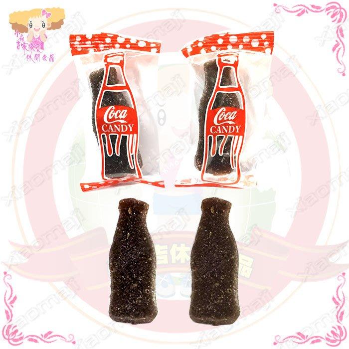 ☆小麻吉家家愛☆ 可樂軟糖(全素)家庭號經濟包99元 軟糖 可樂瓶造型糖果