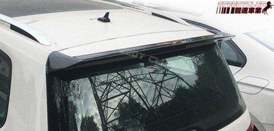 福斯 VW TOURAN 15~17年 R款 碳纖維 carbon 尾翼 實品