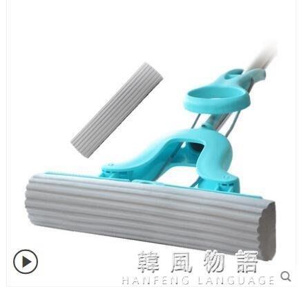 妙潔拖把免手洗對折式擠水吸水膠棉拖把地拖送海綿拖把頭CY