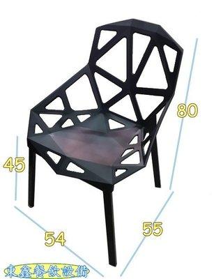 ~~東鑫餐飲設備~~  全新 B355-7 椅子 / 造型椅 / 餐用椅 / 休閒椅 / 小吃攤用椅