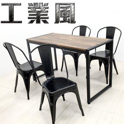 特價4500元【 完美家飾 】北歐工業風餐桌椅組 一桌四椅 完美搭配 質感大大提升 商業空間擺設