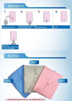 【皓翔】天德牌 M5一件式風雨衣(戰袍第九代 素色版)下標前 請先詢問現貨狀況