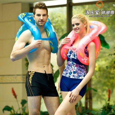 小賴的店--超彈款加厚兒童泳圈男女初學者泳樂寶成人游泳圈裝備如魚得水浮圈
