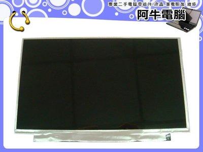 阿牛電腦=新竹筆電維修=MSI微星 VR630 面板販售現場換20分鐘另有筆電主板維修