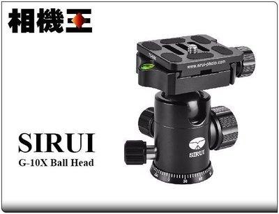 ☆相機王☆SIRUI G-10 X 球型雲台〔新版 載重18Kg〕G10X G-10X 公司貨 (3)