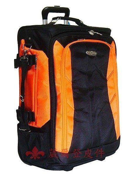 《葳爾登》英國Long King吉普車輪24吋雙色旅行箱多功能面板行李箱可側背登機箱24吋8239橘