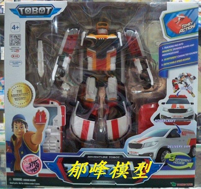 郁峰模型 ~ 韓國卡通 機器戰士 TOBOT ~ 機器戰士冒險 V ( YT01048 ) ~ 原價 1795
