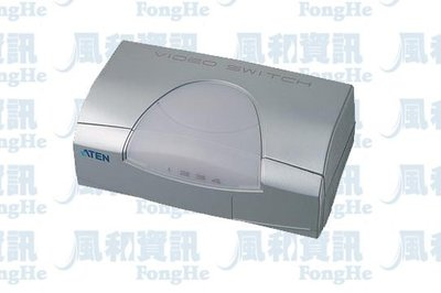 ATEN VS491 4埠VGA視訊切換器(四進一出)【風和資訊小舖】